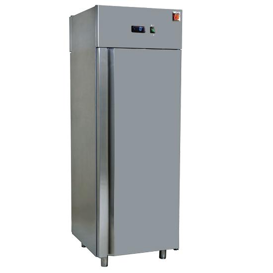 Šaldytuvas 700 litrų Image